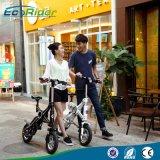 Deux vélo Pocket électrique de bicyclette électrique des roues 12inch