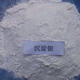 Pó natural de barite de Baryte Fixc do sulfato de bário do enchimento químico