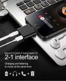 iPhone 7のiPhone 8互換性のあるIos 11.0.3のための1個の可聴周波ジャックの充電器電光アダプターに付き2個