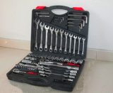 Горячий комплект инструмента ключа гнезда Selling-72PCS профессиональный