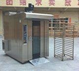 ديزل 32 صينيّة مخبز دوّارة من فرن مع حامل متحرّك لأنّ عمليّة بيع
