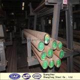 プラスチック型の鋼鉄のためのP20/1.2311/PDS-3鋼鉄丸棒