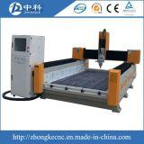 CNCの大理石の彫版機械および石造りCNCのルーターの価格