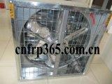Ventilateur de ventilation Sepcially Conception pour l'usine de fabrication de travail de la volaille
