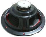 고성능 (E08)를 가진 공장 판매 디지털 오디오 Subwoofer 시스템