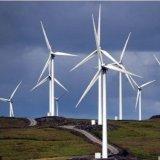 Мини-внутренней горизонтальной ветровой турбины генератора двигателя