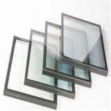 低いEガラス/低いE上塗を施してある建物ガラス