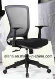 Büro Furniture Modern Swivel Mesh Staff Computer Chair (1505B)