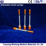 처분할 수 있는 1cc 인슐린 주사통 0.5cc 인슐린 주사통 0.3cc 인슐린 주사통 (ENK-YDS-059)