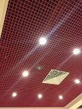 Потолок решетки алюминиевой пыли Coated красный