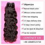7A等級の加工されていないBraziの海洋波の安いバージンの黒人女性のためのブラジルの毛の織り方