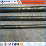 Резиновый Гидровлическая Поставка Трубы Шланга SAE100 R15