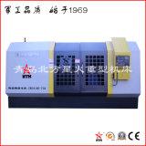 도는 조선소 추진기 (CK61250)를 위한 중국 고품질 CNC 선반
