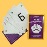 Crianças feitas sob encomenda que aprendem cartões educacionais dos cartões de jogo do cartão