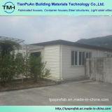 研修会または倉庫のための簡単なモジュラー軽い鉄骨フレームのホーム