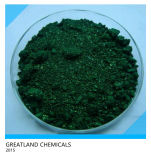 제지 필드를 위한 기본적인 녹색 염료