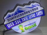 La publicité du cadre de lumières extérieur de logos de détaillant