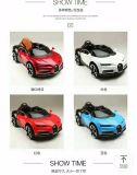 Nouveau modèle d'enfants pilotable bébé voiture électrique, trajet en voiture pour les enfants