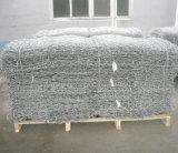 Оказании помощи мятежникам проволочной сетки используется для Cotrol и прожекторы на крыше
