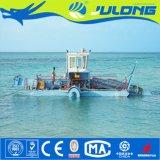Maaimachine van het Onkruid van de Technologie van Julong de Recentste Aquatische