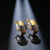 ギリシャのキー18Kの金の模造女性のクリップ式イヤリング