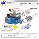 Sww-240-6カのマットのための自動パッキング機械装置