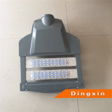 60W LED Lamp voor Solar LED Street Light en LED Street Lights