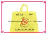 機械非編まれた袋Zxl-D700を作る最もよいショッピング・バッグ
