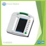 Цифровой электрокардиографии (YJ - ЭКГ12)
