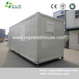 調節のための快適なプレハブの容器の家