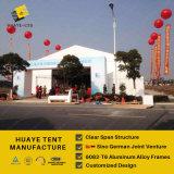 Barraca de alumínio de Clearspan Celeration da fundação grande