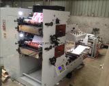 450-2 의학 레이블을%s 기계를 인쇄하는 다중 기능 Flexo