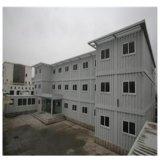 La Chine avec les professionnels de la conception de construction métalliques