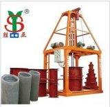 En position verticale de la marque Shengya Spinning SY1000 Canal en béton, l'embrayage, ponceau, vidange, gouttière, Making Machine du tuyau d'irrigation en Afrique