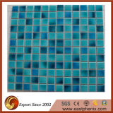 WallまたはFlooring Tileのための熱いSale Mosaic Glass Tiles