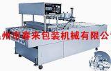 Máquina del lacre del tazón de fuente de papel de los tallarines inmediatos
