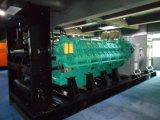 優秀な品質のVolvoのディーゼル発電機400kwモデル