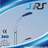 60W LEDの太陽街灯、250W高圧ナトリウムランプ(YZY-LL-008)と等しい照明効果