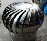 Ventilador de ventilación industrial de la azotea del acero inoxidable para el almacén/el taller/las fábricas