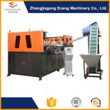 Full Automatic 2 Cavities Bottle Blowing Machine Making Plastic Can