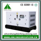 Горячий генератор сбывания 50Hz 30kw звукоизоляционный тепловозный приведенный в действие Cummins