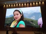 Hohe Definition-Stadiums-Hintergrund LED-Bildschirmanzeige-Videoausrüstung für audio-visuellen Hintergrund