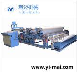 Покрытие Ym86c-180 и машина запечатывания бортовая для 2 слоев ткани