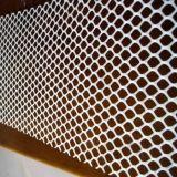 [هدب] شبكة بلاستيكيّة/يعزّز [وير مش] بلاستيكيّة