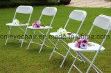 Пластмасса стула складчатости для венчания