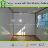 Дом контейнера здания нового отдыха призвания конструкции роскошного стальная