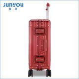 Надежное качество багаж сплава магния 20 дюймов алюминиевый