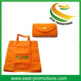 بالجملة يحمل مغازة كبرى ضخمة رخيصة قابل للاستعمال تكرارا حقيبة