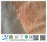 100% polyester Matériau Flocage Tissu de meuble Chenille Tissu en soie en velours