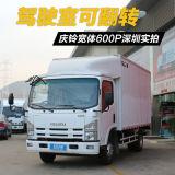 Isuzuの新しい小型トラック